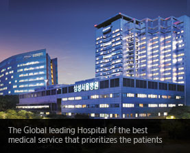 The Global leading Hospital of the best medical service that prioritizes the patients